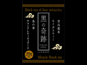 Miracle of black