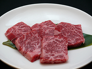 Top Japanese beef loin