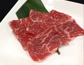 Japanese beef loin